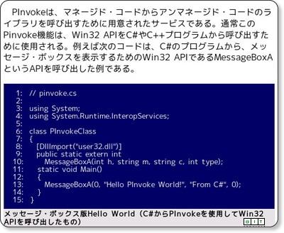 http://www.atmarkit.co.jp/fdotnet/special/dotnet_sdk/dotnetsdk08.html