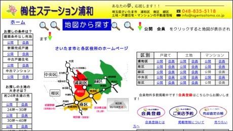 http://www.agentsaitama.co.jp/mapitiran/mapitran.html