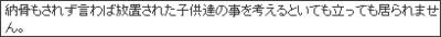 http://ameblo.jp/sakukaemaman/entry-11452063973.html