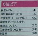 http://p.twpl.jp/show/orig/2JSOJ?.jpg