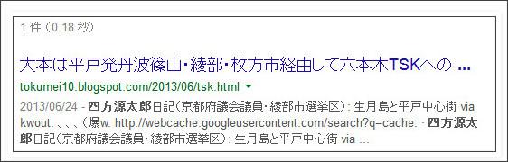 http://tokumei10.blogspot.com/2014/06/blog-post_6824.html