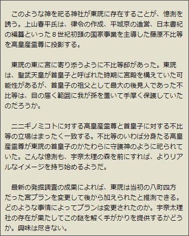 http://www5.kcn.ne.jp/~book-h/mm055.html