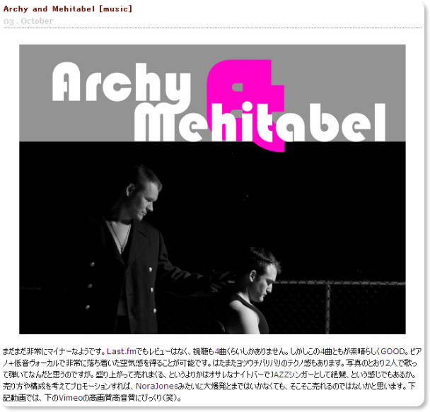 http://tafarocks.blog.shinobi.jp/