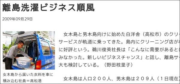 http://mytown.asahi.com/kagawa/news.php?k_id=38000000909290001