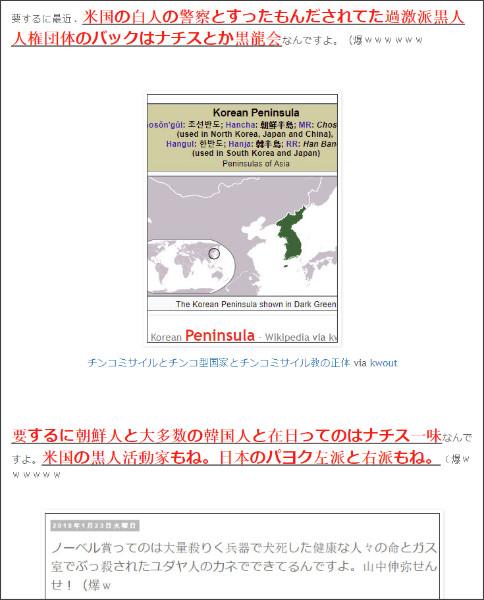 http://tokumei10.blogspot.com/2018/01/blog-post_387.html