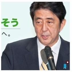 http://image.dailynewsonline.jp/media/9/4/94fd45939aae61f2a5b7c84f6d79da65286c0e98_w=666_h=329_t=r_hs=b7a103dfe10912a46ed6bb7763acf8ae.jpeg