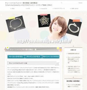 http://chainmailjewelry.info/