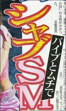 http://livedoor.blogimg.jp/tm_boy/imgs/d/3/d300677b.jpg