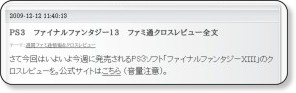 http://ameblo.jp/abstract1/entry-10409316291.html