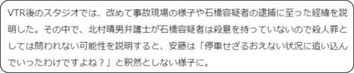 http://news.livedoor.com/article/detail/13730308/