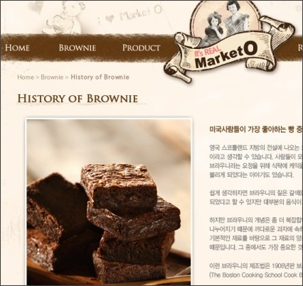 http://confectionery.themarketo.com/brownie/brownie_05.asp