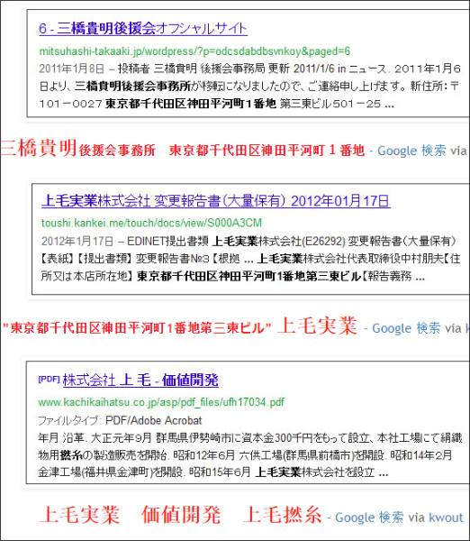 http://tokumei10.blogspot.com/2013/01/2-27-18.html