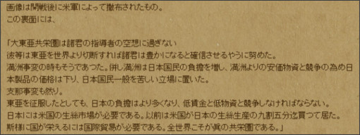 http://ameblo.jp/gallina50/entry-11829962209.html