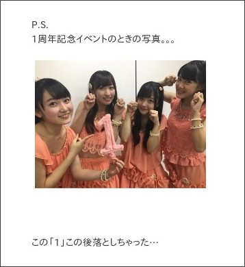 http://ameblo.jp/countrygirls/entry-12094123449.html