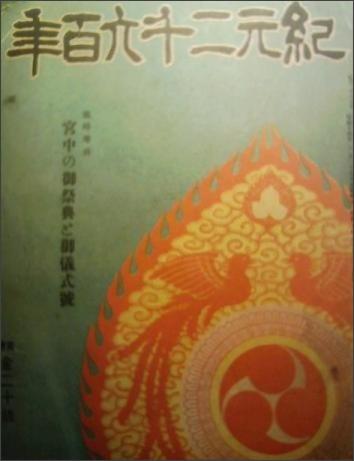 http://aishoren.exblog.jp/8404410/