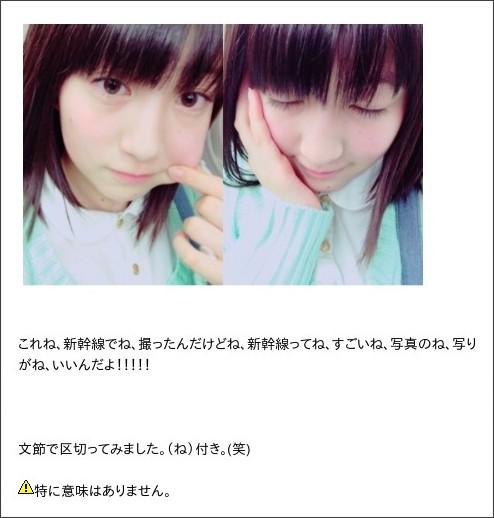 http://ameblo.jp/mm-12ki/entry-12126221094.html