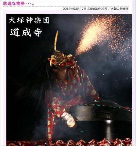 http://blog.goo.ne.jp/gounosaki/e/11eda4aa7caa1f868cbad9e6096b2831
