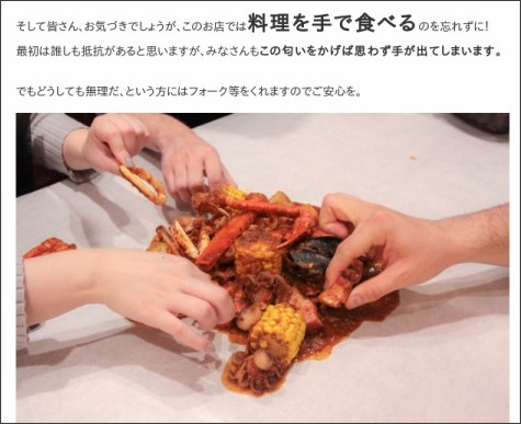 http://r.gnavi.co.jp/sp/g-mag/entry/011295