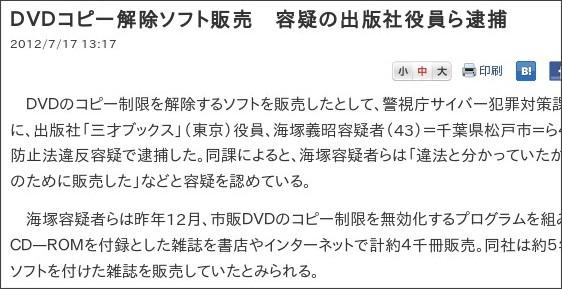 http://www.nikkei.com/article/DGXNASDG1701U_X10C12A7CC0000/