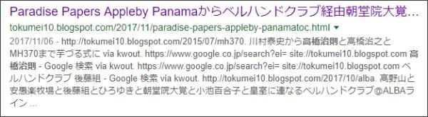 https://www.google.co.jp/search?q=site://tokumei10.blogspot.com+%E9%AB%98%E6%A9%8B%E6%B2%BB%E5%89%87&source=lnt&tbs=qdr:m&sa=X&ved=0ahUKEwiH6aykrtfXAhVL6GMKHfQmA0sQpwUIHg&biw=1444&bih=929