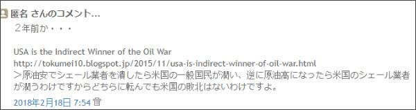 http://tokumei10.blogspot.com/2018/02/blog-post_42.html