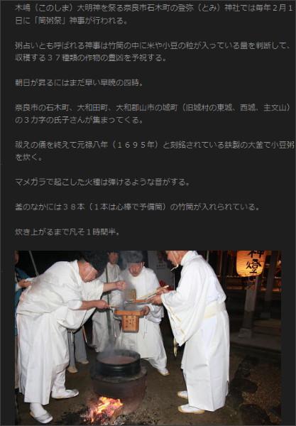 http://blog.goo.ne.jp/mnjr05gob/e/c8b5e4b44b6d82c987ce7439b0f6424f