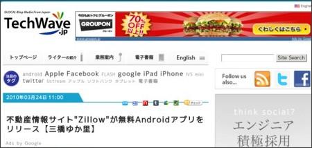 http://techwave.jp/archives/51420865.html