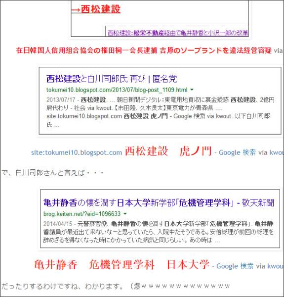 http://tokumei10.blogspot.com/2014/05/blog-post_9119.html