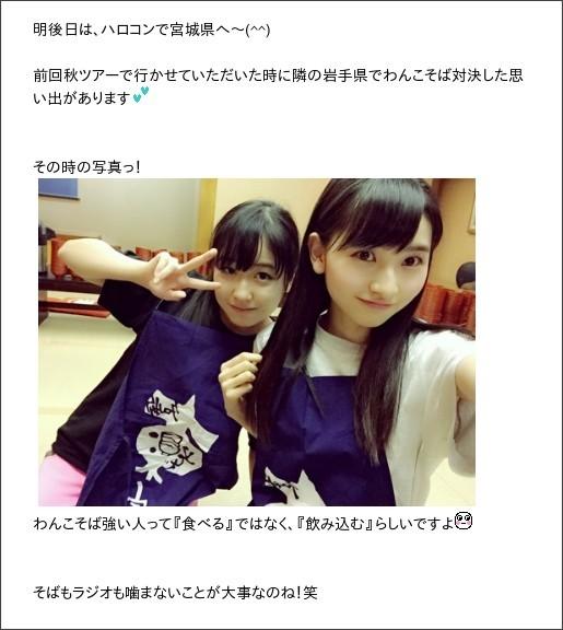http://ameblo.jp/mm-12ki/entry-12124975725.html