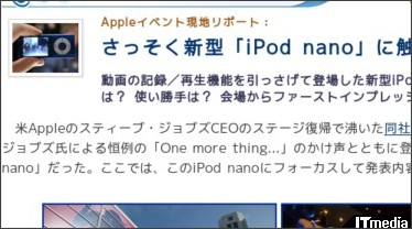 http://plusd.itmedia.co.jp/pcuser/articles/0909/10/news026.html