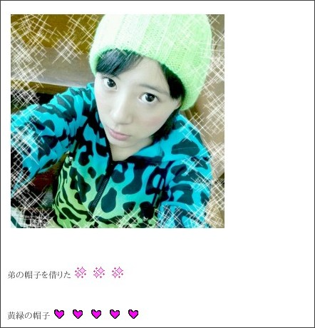 http://ameblo.jp/morningmusume-9ki/entry-11363180468.html