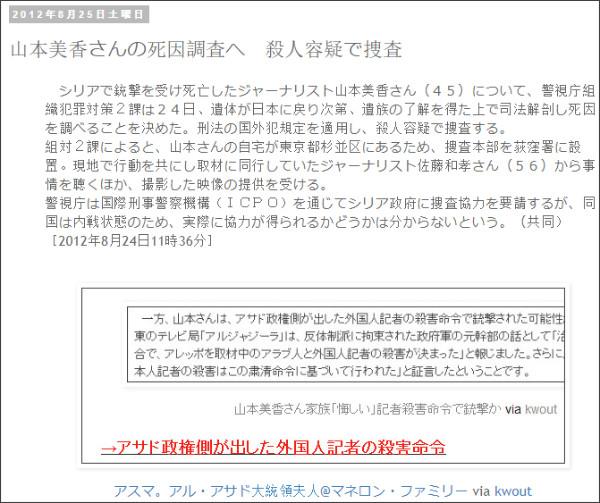 http://tokumei10.blogspot.com/2012/08/blog-post_25.html