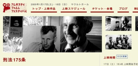 http://www.amnesty.or.jp/modules/wfsection/article.php?articleid=1957