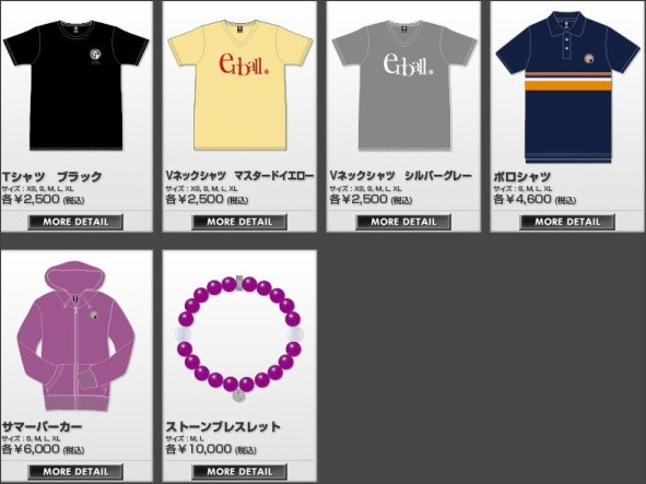 http://en-zine.jp/pc/live/en-ball/goods.html