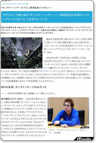 http://gamez.itmedia.co.jp/games/articles/0602/22/news078.html