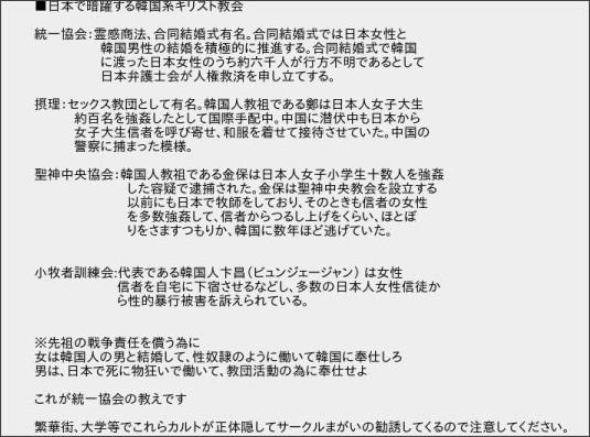 http://toki.2ch.net/test/read.cgi/dqnplus/1317111887/l50