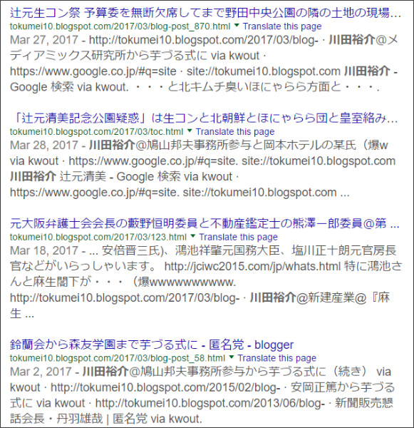 https://www.google.co.jp/#tbs=qdr:y&q=site://tokumei10.blogspot.com+%E5%B7%9D%E7%94%B0%E8%A3%95%E4%BB%8B