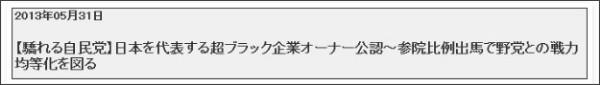 http://tokumei10.blogspot.com/2013/06/back-in-black.html