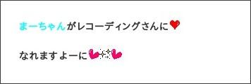 http://ameblo.jp/morningmusume-10ki/entry-12186388970.html