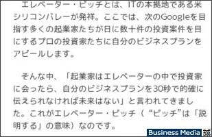http://bizmakoto.jp/bizid/articles/1008/23/news048.html