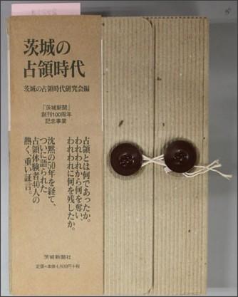 http://www.bunsei.co.jp/item_images/0429213.JPG