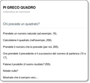 http://www.danielegouthier.it/pigrecoquadro/chi-precede-un-quadrato.html