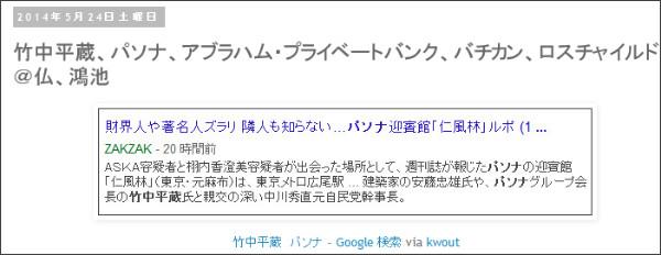 http://tokumei10.blogspot.com/2014/05/blog-post_9094.html