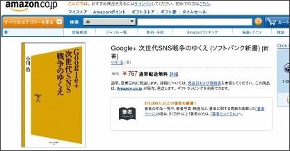 http://www.amazon.co.jp/gp/product/4797367407