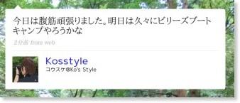 http://twitter.com/Kosstyle/statuses/931628901