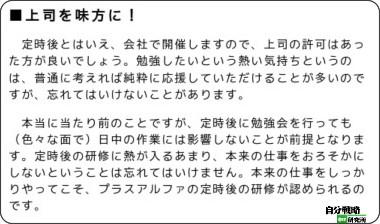 http://el.jibun.atmarkit.co.jp/kasatou/2009/07/2009summer-e07d.html