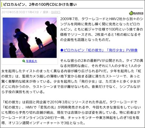 http://news.livedoor.com/article/detail/4798146/
