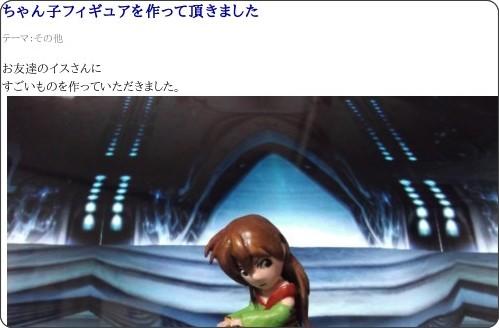 http://ameblo.jp/tarancho/