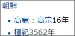https://ja.wikipedia.org/wiki/1229%E5%B9%B4