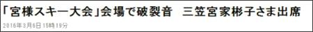 http://www.asahi.com/articles/ASJ364SQ1J36IIPE006.html?ref=rss